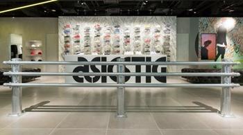 d2421f1e838 ASICS Tiger anuncia novo logo e inauguração da primeira loja em ...